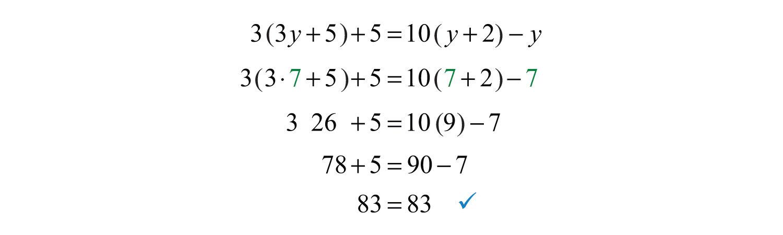 Solving Linear Equations: Part II