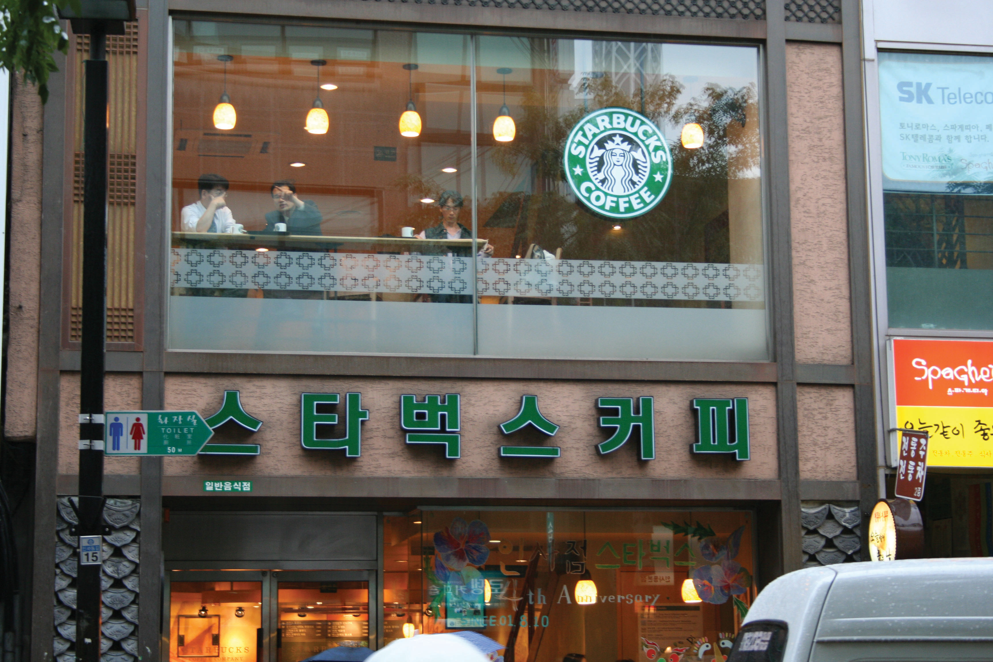 global staffing strategies and starbucks Starbucks' global strategy and strategies at starbucks influenced by the changes in represents starbucks' attempt at taking a polycentric approach to staffing.